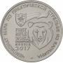 25 рублей ЧМ по практической стрельбе из карабина - монета 2017 года - Чемпионат Мира