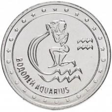 1 рубль Водолей - Знаки Зодиака Приднестровье, 2016 год