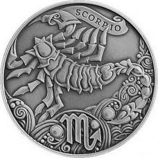 1 рубль Скорпион - 2015 год Беларусь, Зодиакальный Гороскоп
