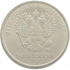 2 рубля 2021 года ММД