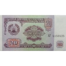Таджикистан.20 рублей.1994.UNC пресс.
