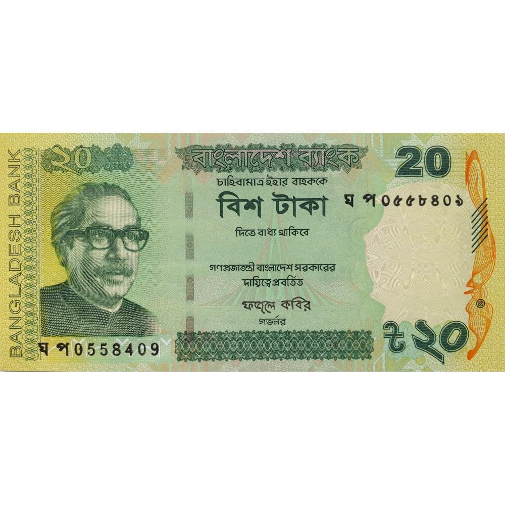 Банкнота Бангладеш 20 така 2018 UNC пресс
