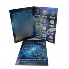 Набор из 12 монет 10 шиллингов 2010 Китайский Гороскоп в альбоме, Сомалиленд