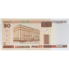 Беларусь 20 рублей 2000 UNC пресс