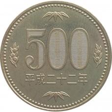 500 йен Япония 2000-2019