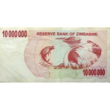 Зимбабве 10000000 (10 миллионов) долларов 2008 VF-XF