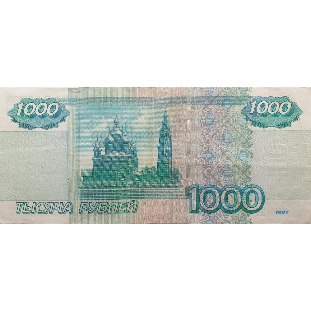 1000 рублей 1997 кС 1142851 (модификация 2004)