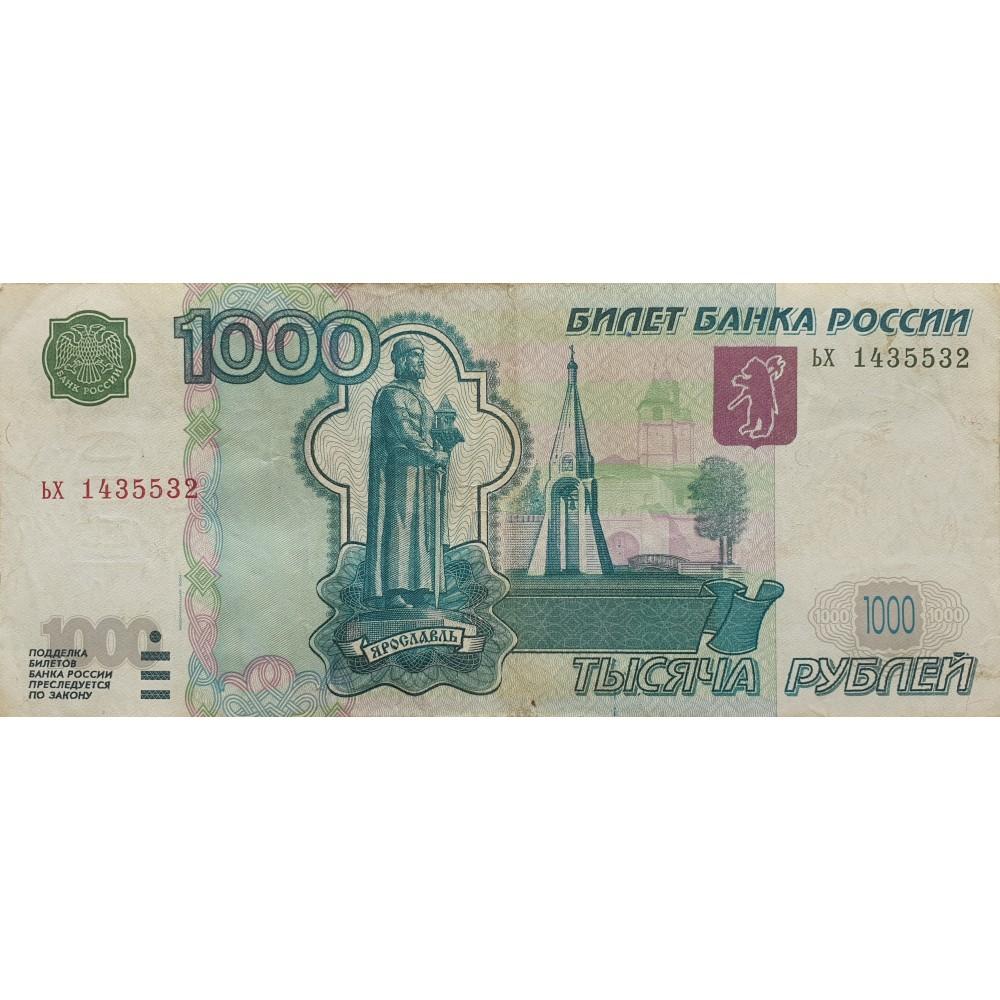1000 рублей 1997 ьх 1435532 (модификация 2004)