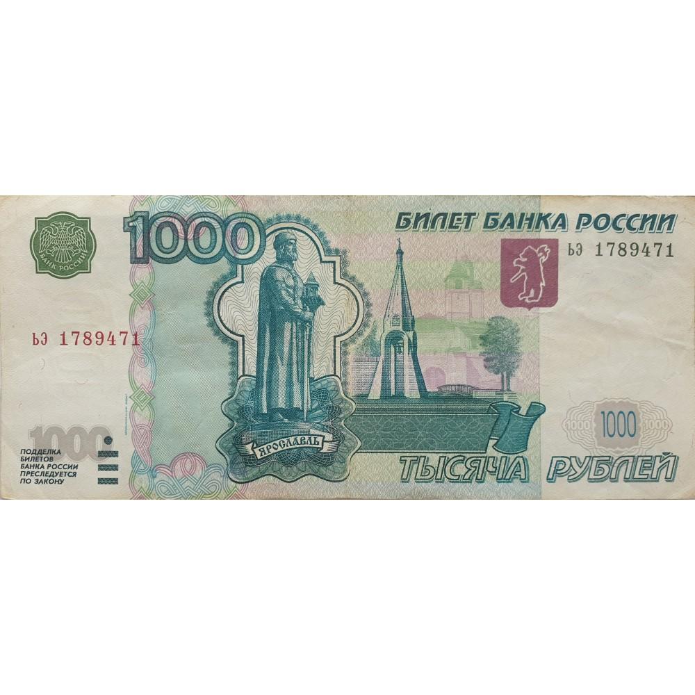 1000 рублей 1997 ьэ 1789471 (модификация 2004)