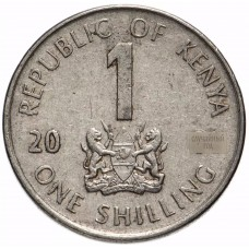 Кения 1 шиллинг 2005-2010