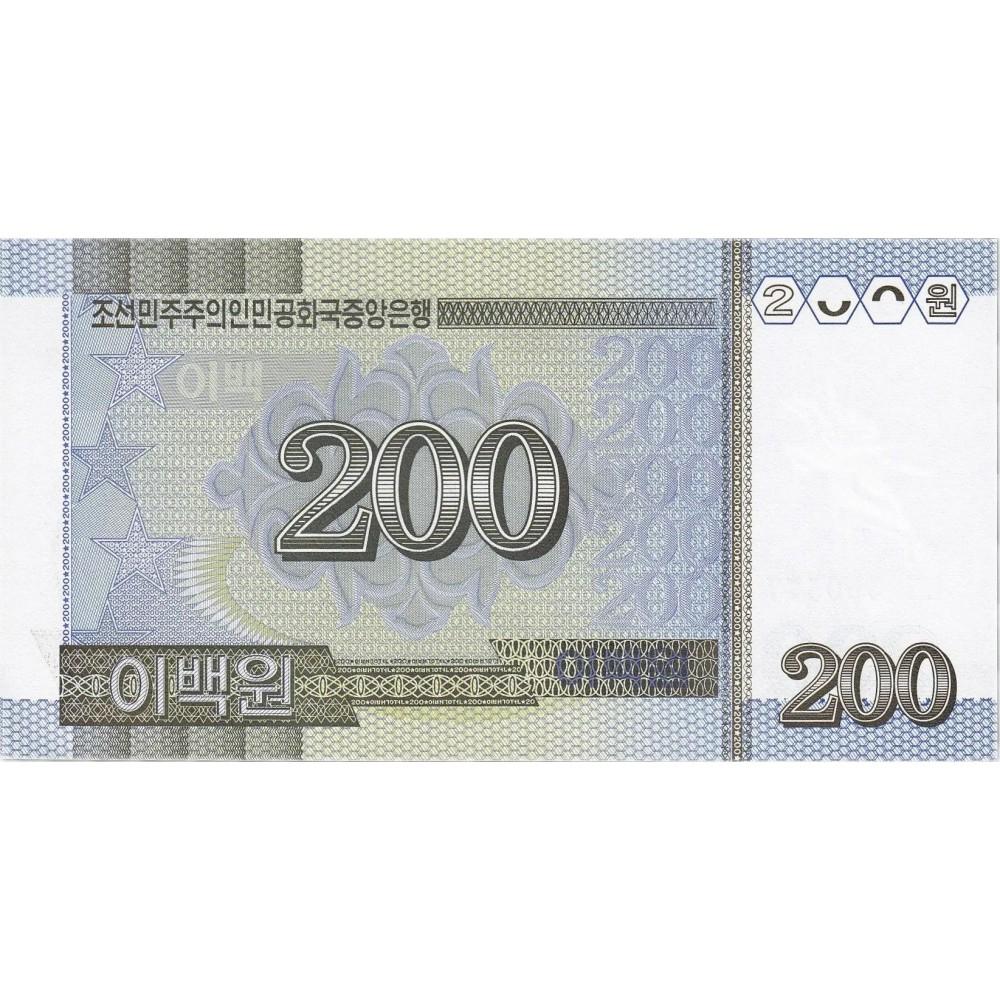 Северная Корея 200 вон 2005 UNC пресс