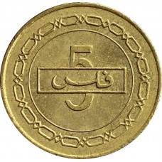 5 филсов  Бахрейн  2005-2007