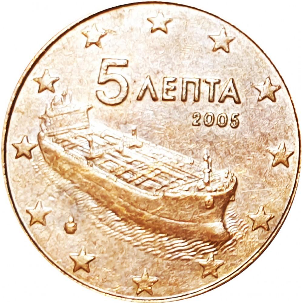 5 евроцентов Греция 2005