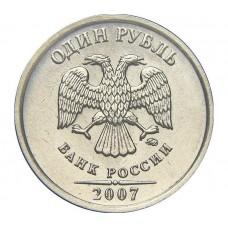 1 рубль 2007 года ММД