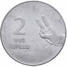 Индия 2 рупии 2007-2011