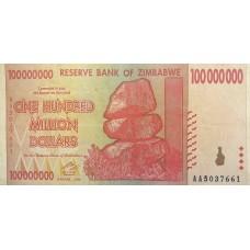 Зимбабве 100 000 000 (100 миллионов) долларов 2008 VF серия АА