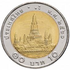 10 бат Таиланд 2008-2017