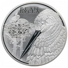 20 рублей 2009 Белый Аист - Животный мир стран ЕврАзЭС. Беларусь. Серебро.