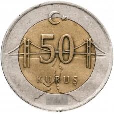 50 курушей Турция 2009-2021 XF