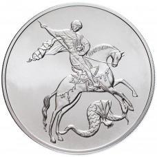 3 рубля 2010 Победоносец, серебро, 1 унция