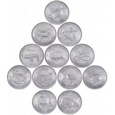 Набор Сомалиленд из 12 монет Китайский Гороскоп - 10 шиллингов 2012