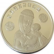 50 рублей 2013 Славянка, Беларусь. Золото 999,9