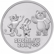 25 рублей Талисманы Олимпиады в Сочи - монета 2014 года