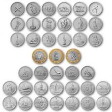 Полный набор 70 Лет Победы в ВОВ, 40 монет 5 и 10 рублей 2014-2015-2016 гг..