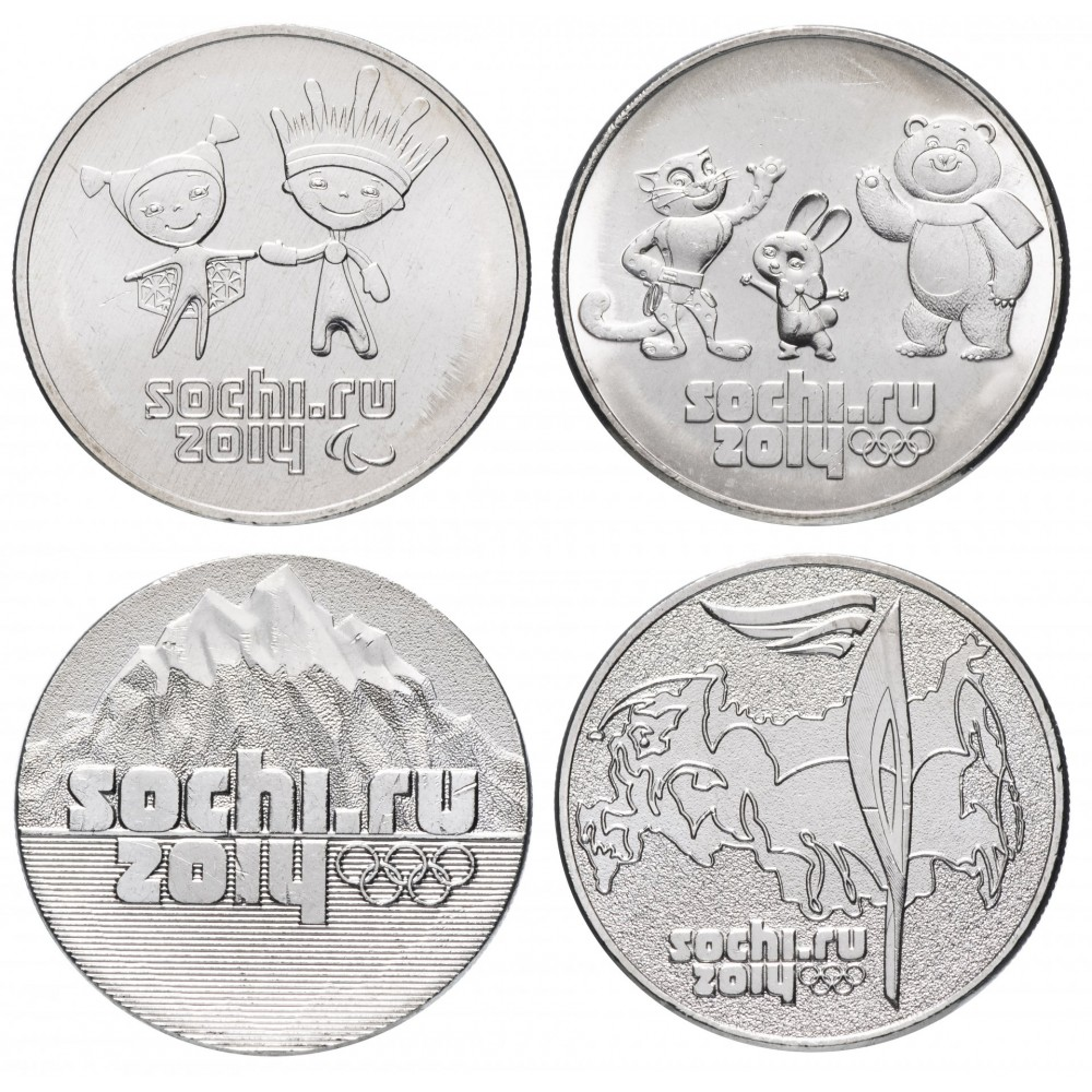 Набор из 4-х монет 25 рублей Олимпиада в Сочи 2014 года