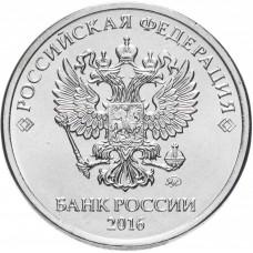5 рублей 2016 г ммд
