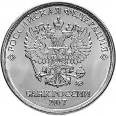 2 рубля 2017 года ММД