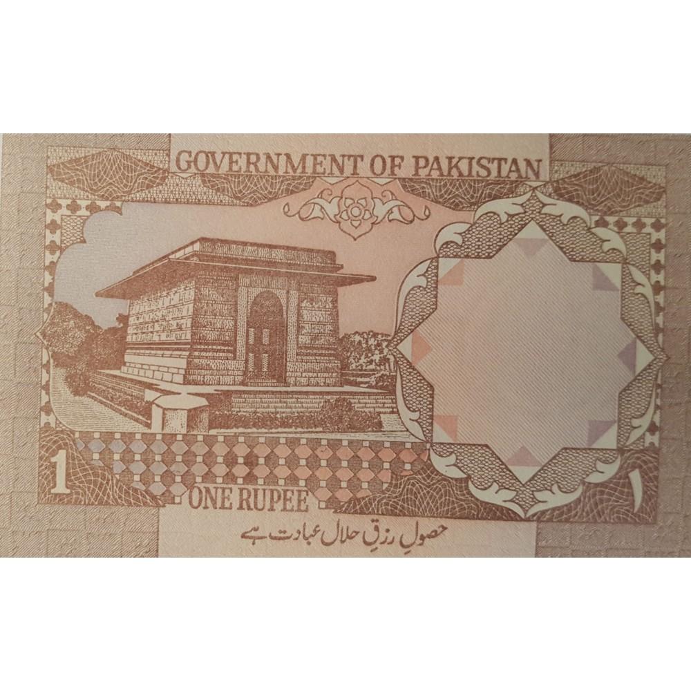 Пакистан.1 рупий. 1984-2001.UNC пресс.