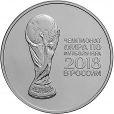 3 рубля 2018 Кубок Чемпиона Мира по Футболу ФИФА,СПМД серебро