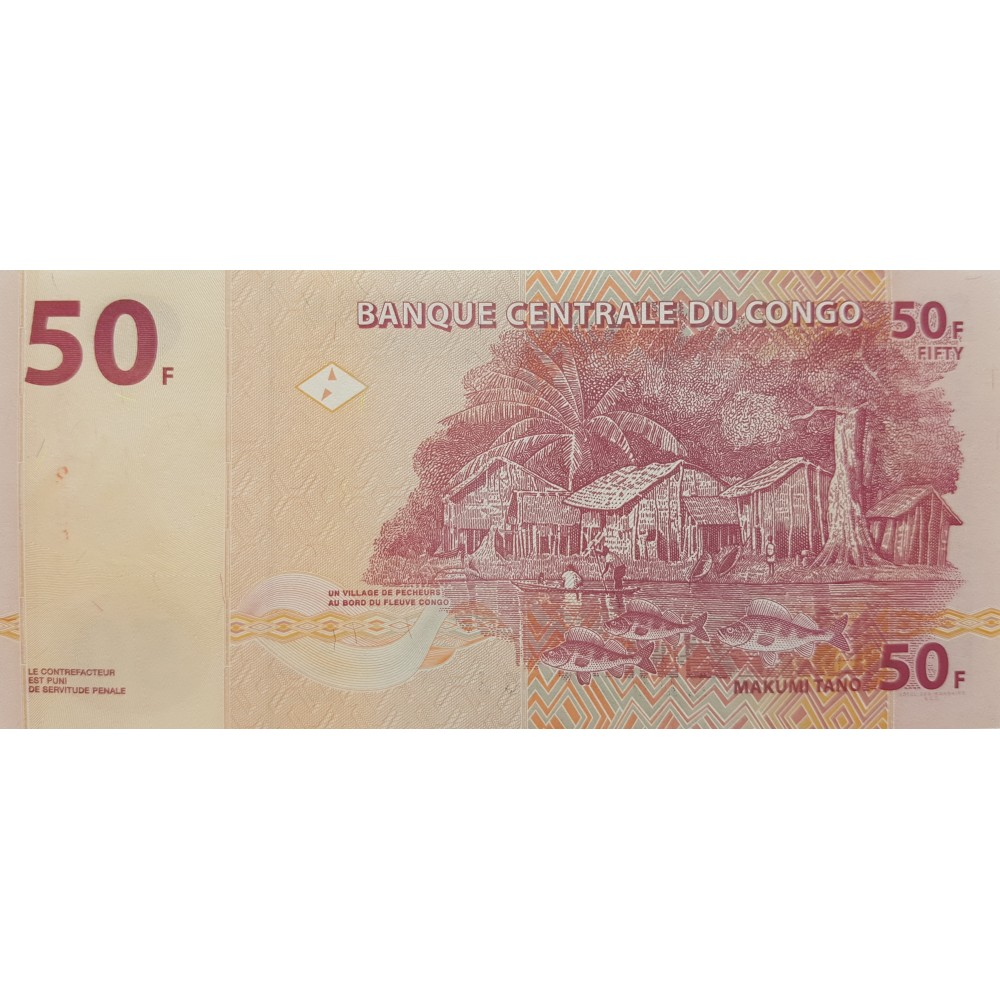 Конго 50 франков 2013 UNC пресс