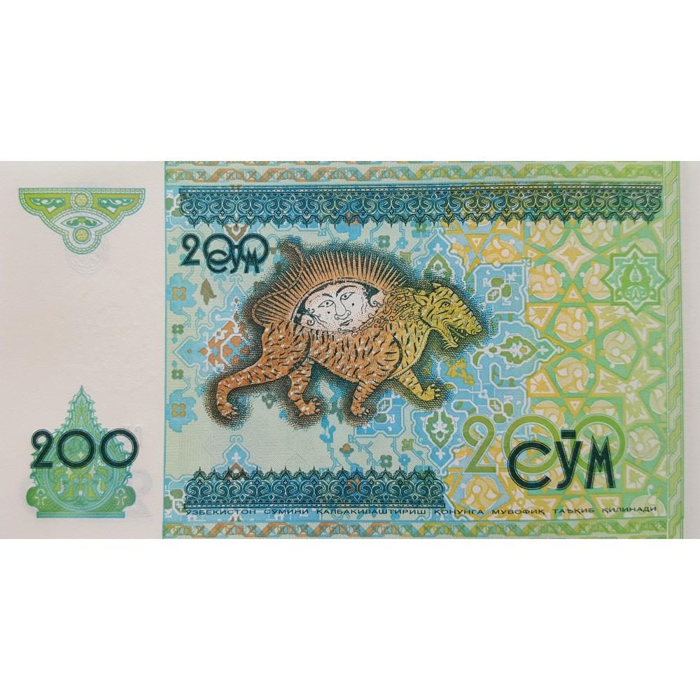 Узбекистан 200 сум 1997 UNC пресс