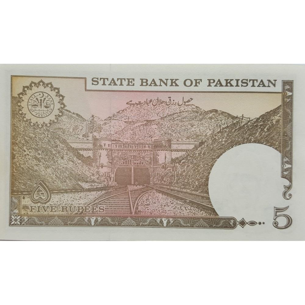 Пакистан.5 рупий. 1983-84.UNC