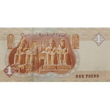 Египет .1 фунт.2007-2016.UNC пресс