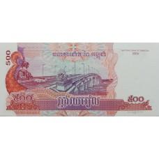 Камбоджа.500 риелей 2004  года.UNC пресс