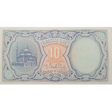 Египет.10 пиастров. 2000.UNC