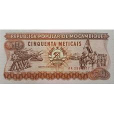 Мозамбик 50 метикай  1986.UNC пресс
