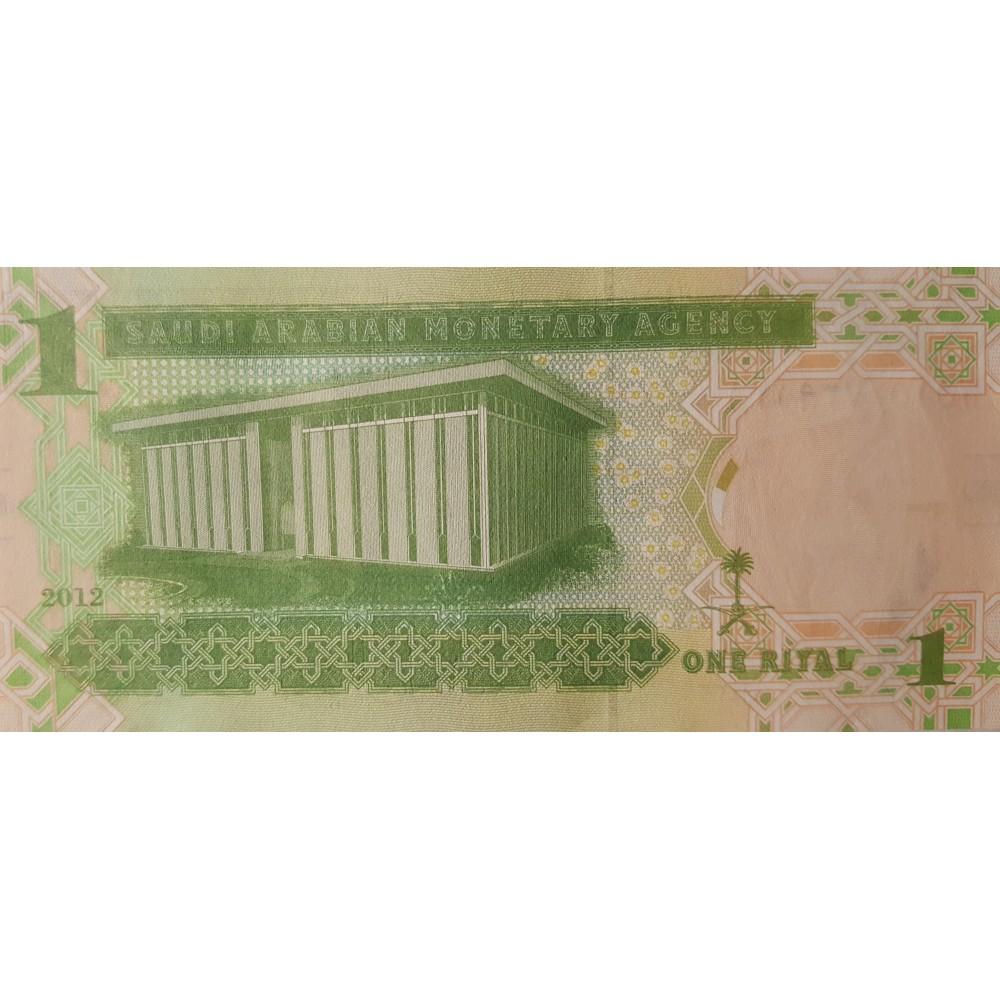 Саудовская Аравия 1 Риал 2012 UNC пресс