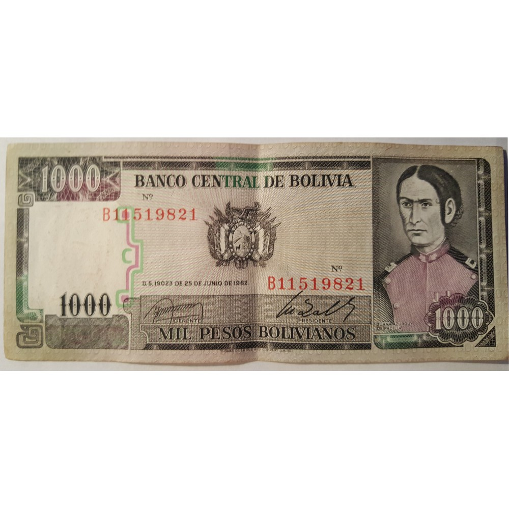Боливия 1000 Боливано 1982 VF+/XF