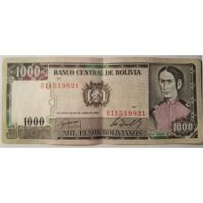Боливия 1000 Боливано 1982 VF