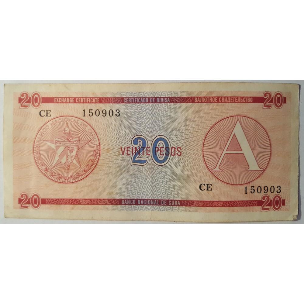 Куба 20 Песо 1985 Валютный сертификат VF