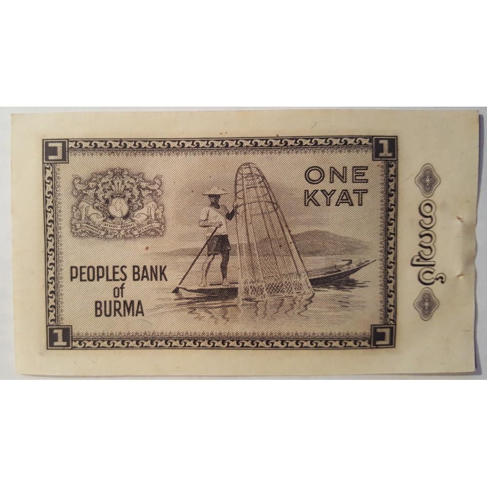 Бирма 1 Кьят 1965 UNC (степлер)