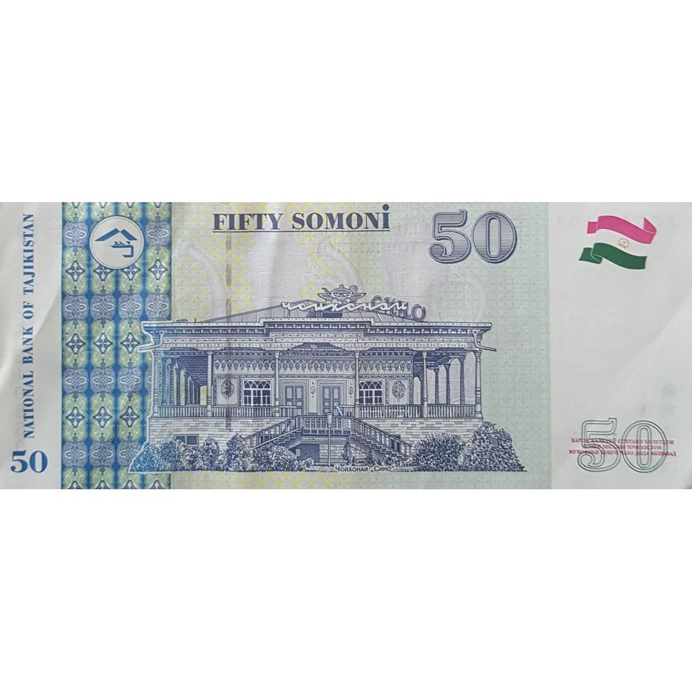 Таджикистан 50 сомани 1999 года.VF+