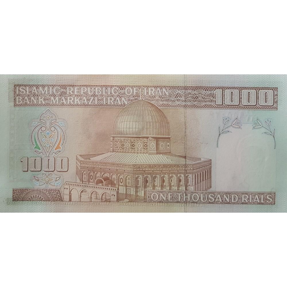 Иран 1000 риалов 1992-2011 UNC пресс