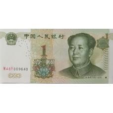 Китай 1 юань 1999 года. UNC пресс