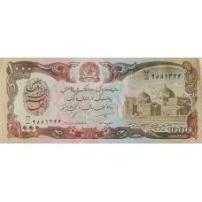 Афганистан.1000 афгани 1991 года .UNC пресс
