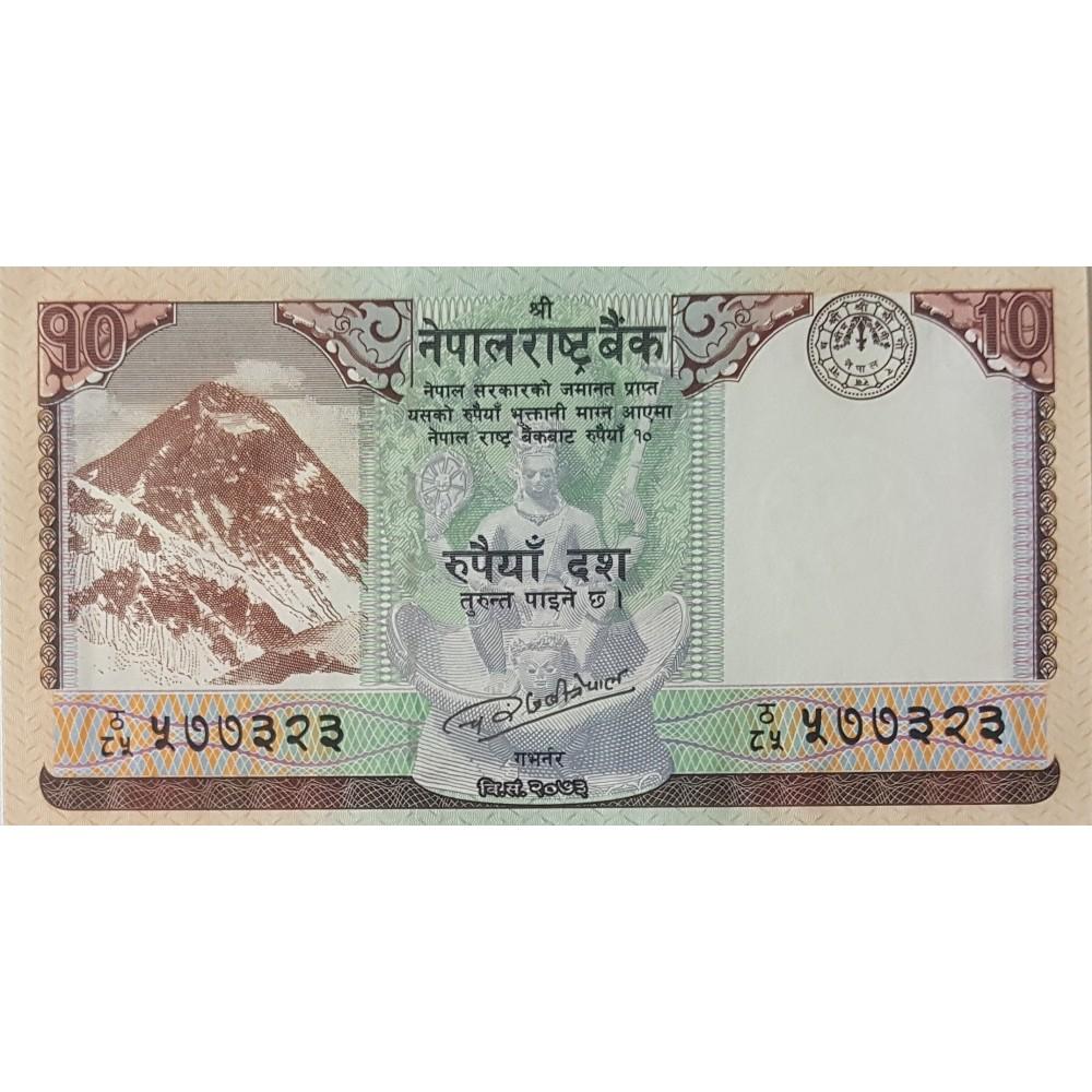 Непал 10 рупиий 2017 UNC пресс